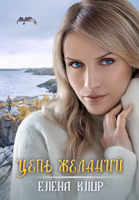 Книжные обложки Эмилии Запольской