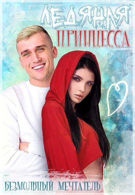 Дизайн книжных обложек Эмилии Запольской