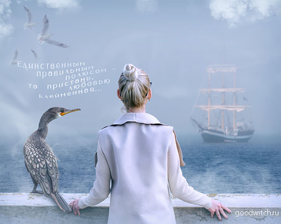 Цифровой коллаж на стихотворение Е. Клир