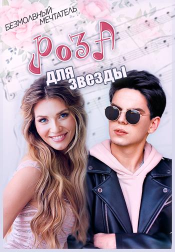 Обложки Эмилии Запольской