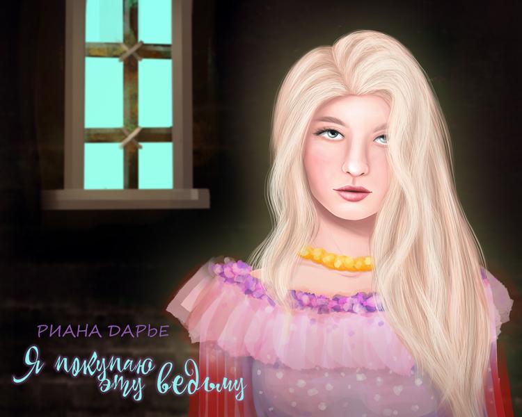 Книжные иллюстрации Эмилии Запольской
